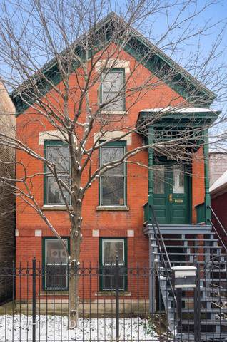 1938 N Oakley Avenue, Chicago, IL 60647 (MLS #10610845) :: Property Consultants Realty
