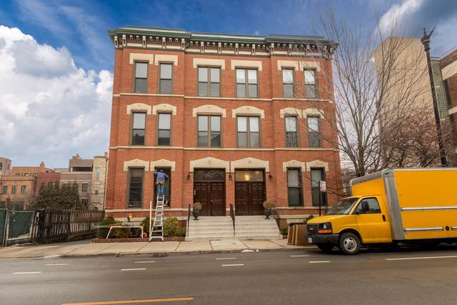 1865 N Halsted Street 1S, Chicago, IL 60614 (MLS #10613095) :: John Lyons Real Estate