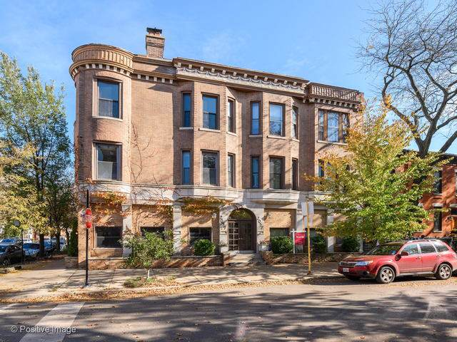 2059 N Seminary Avenue 2A, Chicago, IL 60614 (MLS #10614419) :: Touchstone Group