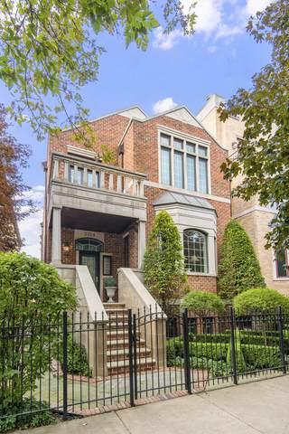 2724 N Bosworth Avenue, Chicago, IL 60614 (MLS #10615770) :: John Lyons Real Estate
