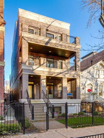 2029 N Bissell Street #1, Chicago, IL 60614 (MLS #10617512) :: John Lyons Real Estate
