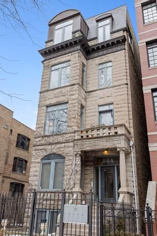 844 W Grace Street #2, Chicago, IL 60613 (MLS #10618034) :: Ryan Dallas Real Estate