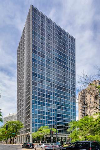 2400 N Lakeview Avenue #2405, Chicago, IL 60614 (MLS #10618607) :: Baz Realty Network | Keller Williams Elite