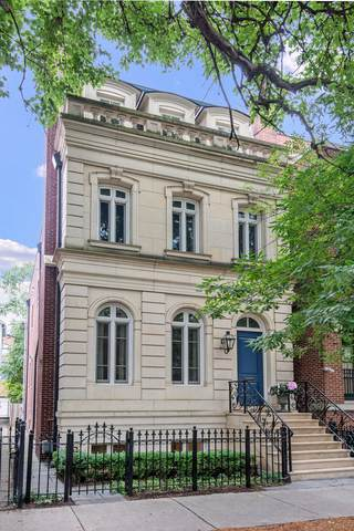 2631 N Wayne Avenue, Chicago, IL 60614 (MLS #10618688) :: The Perotti Group | Compass Real Estate