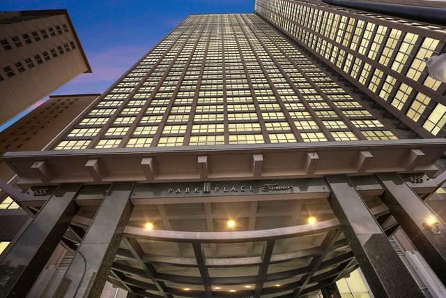 655 W Irving Park Road #3402, Chicago, IL 60613 (MLS #10618892) :: John Lyons Real Estate