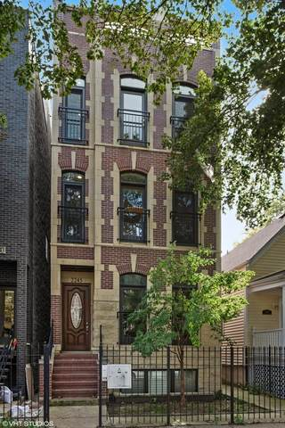 2245 W Roscoe Street #2, Chicago, IL 60618 (MLS #10620381) :: Touchstone Group