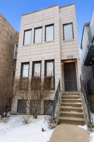 2238 W Ohio Street, Chicago, IL 60612 (MLS #10621056) :: John Lyons Real Estate