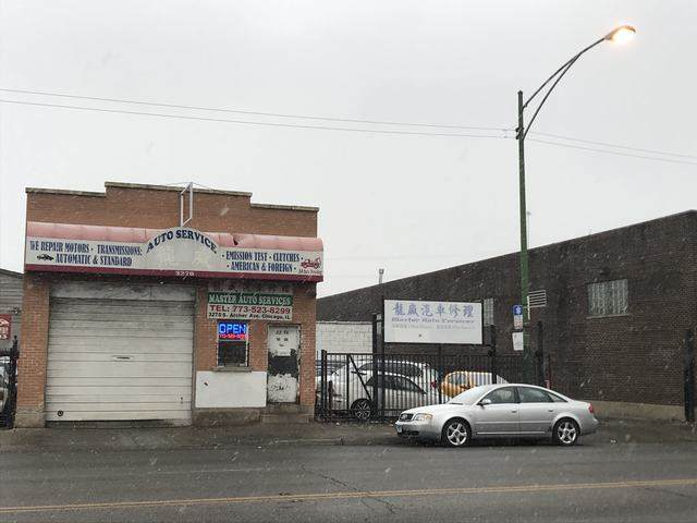 3270 Archer Avenue - Photo 1