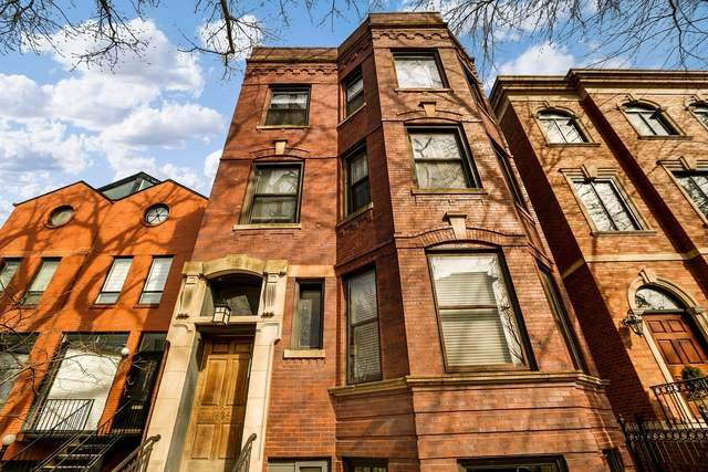 1835 N Howe Street 1F, Chicago, IL 60614 (MLS #10636978) :: Baz Network | Keller Williams Elite
