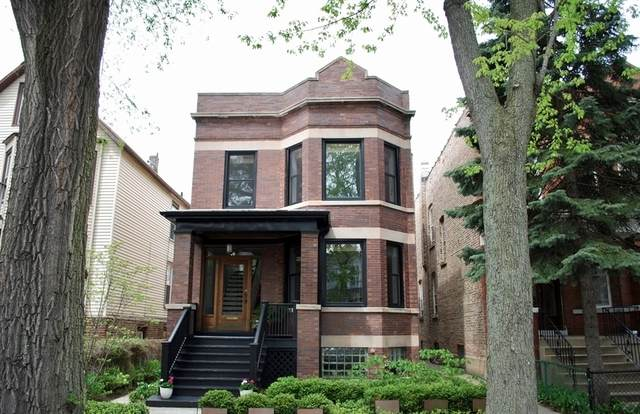 1660 W Carmen Avenue, Chicago, IL 60640 (MLS #10639481) :: Property Consultants Realty