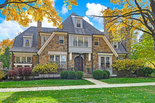 401 S Lincoln Street, Hinsdale, IL 60521 (MLS #10639553) :: Suburban Life Realty