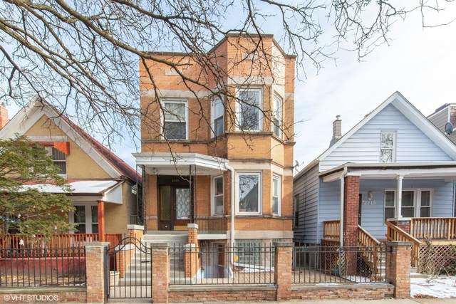 2717 N Richmond Street, Chicago, IL 60647 (MLS #10640473) :: Property Consultants Realty