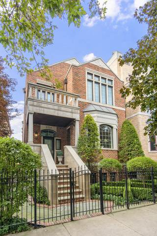 2724 N Bosworth Avenue, Chicago, IL 60614 (MLS #10641425) :: Property Consultants Realty