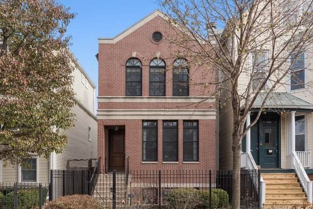 3331 N Hoyne Avenue, Chicago, IL 60618 (MLS #10642642) :: Touchstone Group