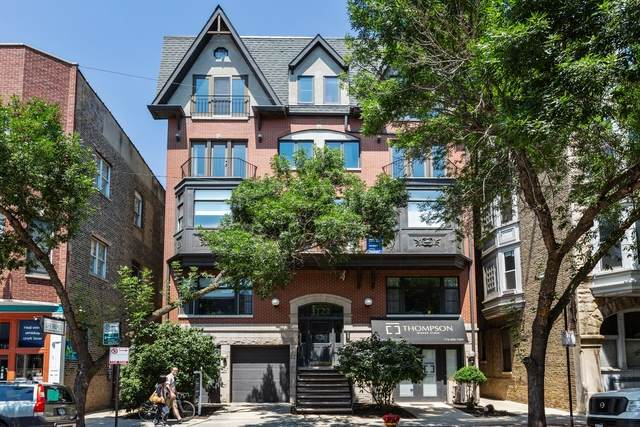 1122 W Armitage Avenue #302, Chicago, IL 60614 (MLS #10644772) :: Touchstone Group