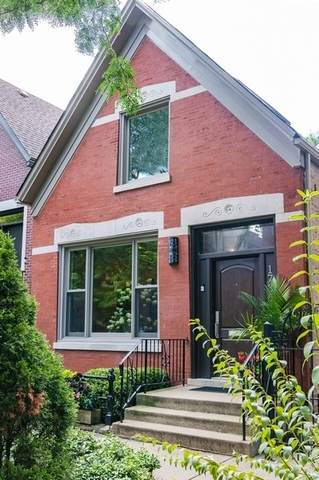 1736 N Honore Street, Chicago, IL 60622 (MLS #10645619) :: Property Consultants Realty