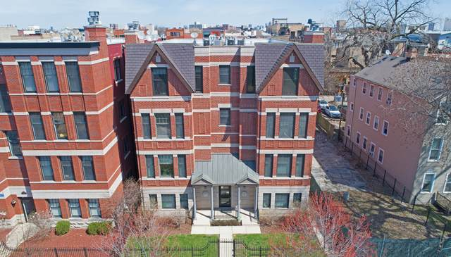 1441 N Wicker Park Avenue 4S, Chicago, IL 60622 (MLS #10645727) :: Property Consultants Realty