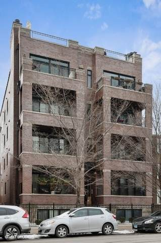 2848 N Sheffield Avenue 4N, Chicago, IL 60657 (MLS #10646339) :: Property Consultants Realty