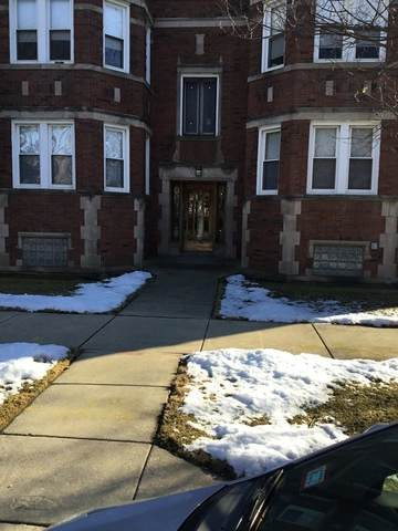 1705 85th Street, Chicago, IL 60617 (MLS #10647721) :: BN Homes Group