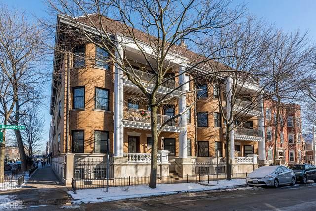 5703 S Blackstone Avenue #3, Chicago, IL 60637 (MLS #10649126) :: Helen Oliveri Real Estate