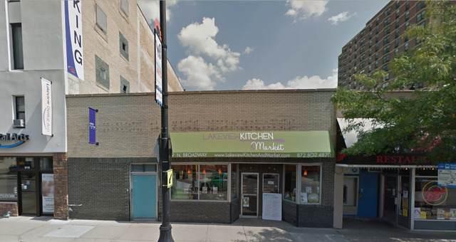 3109 Broadway Street - Photo 1
