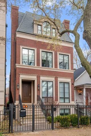 1458 W Byron Street, Chicago, IL 60613 (MLS #10656254) :: John Lyons Real Estate