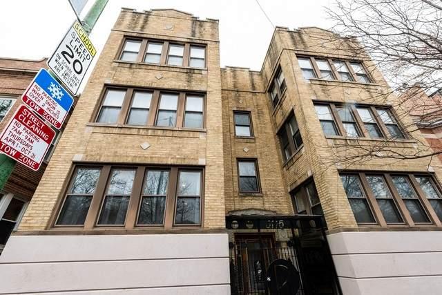 5115 N Ashland Avenue N 1N, Chicago, IL 60640 (MLS #10663424) :: John Lyons Real Estate