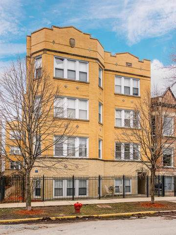 1430 N Maplewood Avenue #201, Chicago, IL 60622 (MLS #10674998) :: Property Consultants Realty