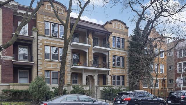 653 W Buckingham Place 2W, Chicago, IL 60657 (MLS #10675144) :: Property Consultants Realty