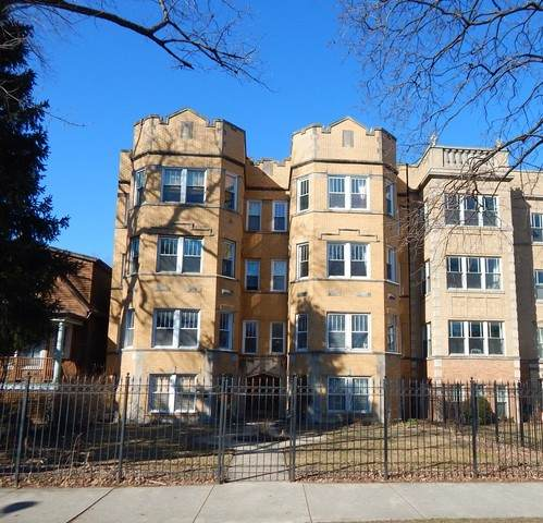 2640 W Logan Boulevard #201, Chicago, IL 60647 (MLS #10676648) :: Property Consultants Realty