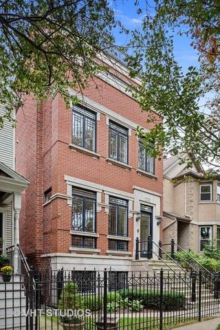 2720 N Bosworth Avenue, Chicago, IL 60614 (MLS #10677089) :: Property Consultants Realty