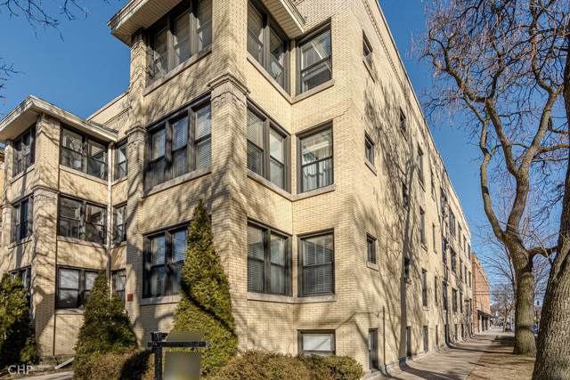 1214 W Thorndale Avenue #2, Chicago, IL 60660 (MLS #10677096) :: Property Consultants Realty