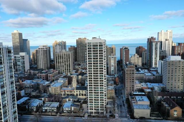 88 W Schiller Street 1407L, Chicago, IL 60610 (MLS #10679981) :: The Mattz Mega Group