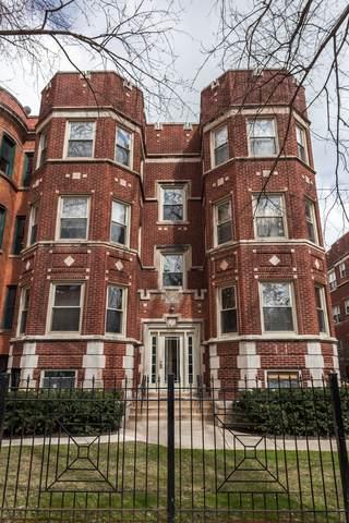 1342 W Greenleaf Avenue 3A, Chicago, IL 60626 (MLS #10682001) :: John Lyons Real Estate