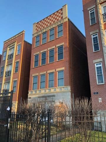 2355 W Congress Parkway #2, Chicago, IL 60612 (MLS #10682905) :: Ryan Dallas Real Estate