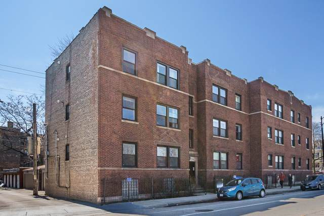 1323 W Lawrence Avenue #2, Chicago, IL 60640 (MLS #10683774) :: BN Homes Group