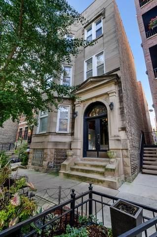 727 W Aldine Avenue 3B, Chicago, IL 60657 (MLS #10685982) :: John Lyons Real Estate
