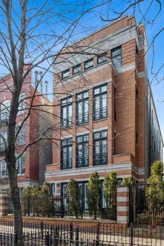 2842 N Burling Street #2, Chicago, IL 60657 (MLS #10686148) :: John Lyons Real Estate
