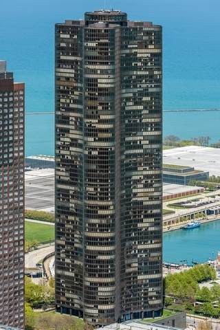 505 N Lake Shore Drive #2116, Chicago, IL 60611 (MLS #10711983) :: Property Consultants Realty
