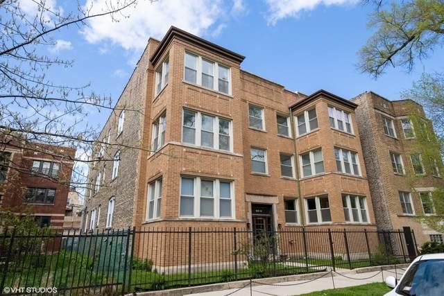 1452 Winnemac Avenue - Photo 1