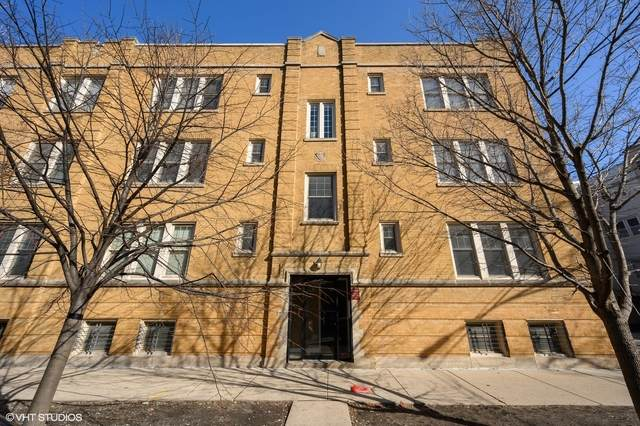 2646 W Gunnison Street #1, Chicago, IL 60625 (MLS #10721149) :: The Mattz Mega Group