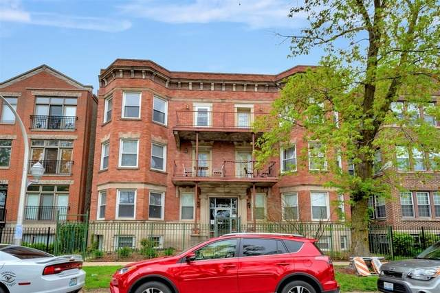 5636 S Prairie Avenue 1S, Chicago, IL 60637 (MLS #10723998) :: Property Consultants Realty
