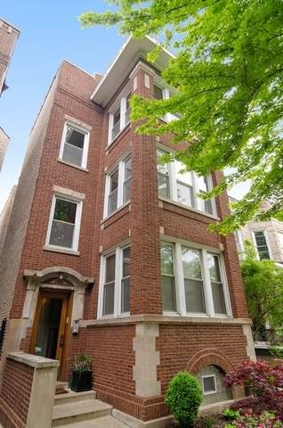 1460 W Balmoral Avenue #3, Chicago, IL 60640 (MLS #10725944) :: Suburban Life Realty