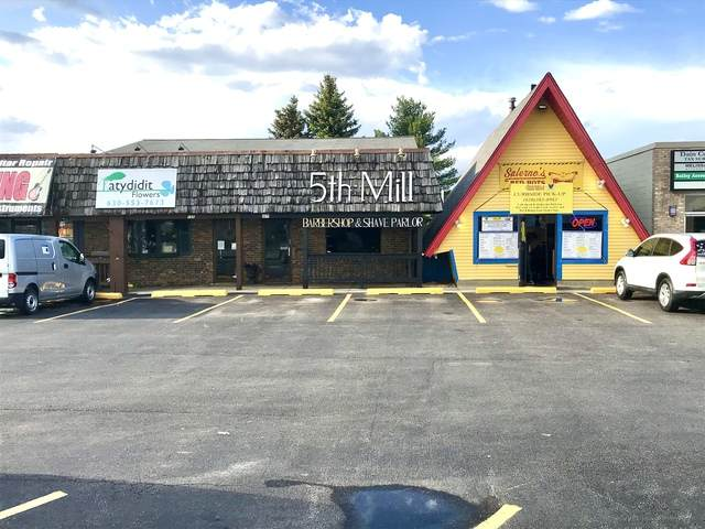 155-197 Veterans Parkway, Yorkville, IL 60560 (MLS #10725947) :: The Dena Furlow Team - Keller Williams Realty