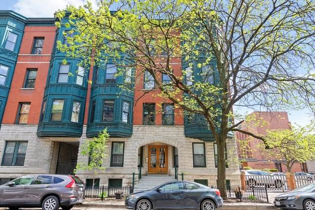 507 W Fullerton Parkway #4, Chicago, IL 60614 (MLS #10727084) :: Touchstone Group