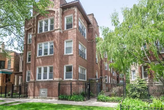 4838 N Magnolia Avenue 1A, Chicago, IL 60640 (MLS #10728222) :: John Lyons Real Estate