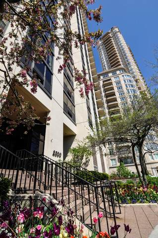 2500 N Lakeview Avenue #1504, Chicago, IL 60614 (MLS #10728400) :: BN Homes Group