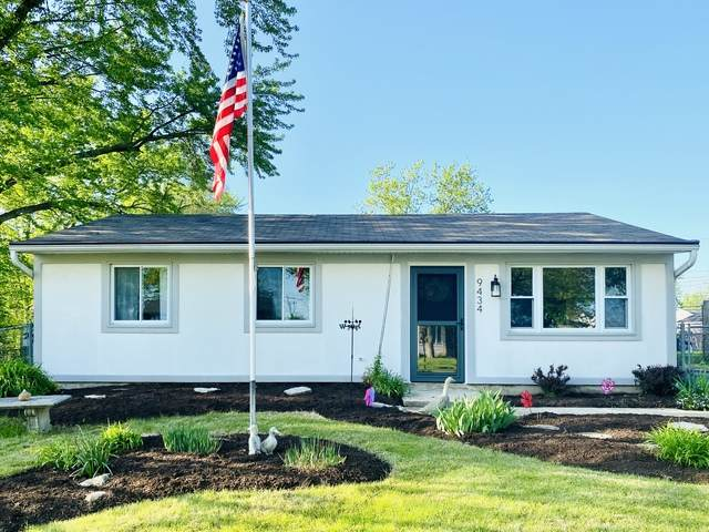 9434 Ash Street, Mokena, IL 60448 (MLS #10728651) :: Helen Oliveri Real Estate