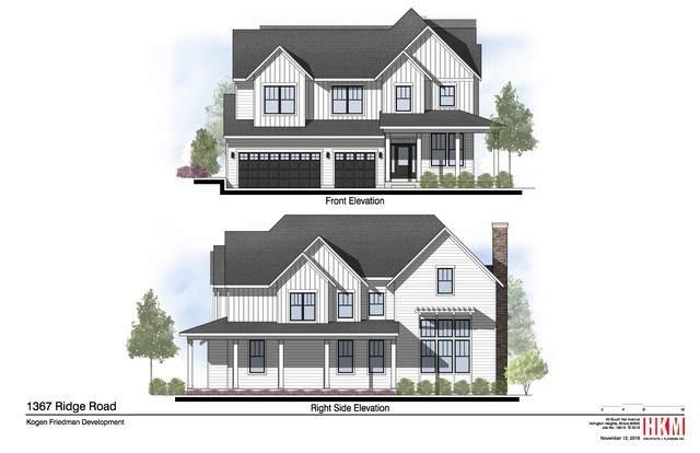 1367 Ridge Road, Northbrook, IL 60062 (MLS #10728973) :: Helen Oliveri Real Estate