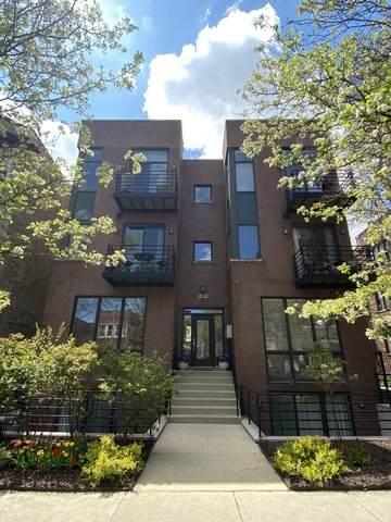 1465 W Carmen Avenue 1W, Chicago, IL 60640 (MLS #10731498) :: Property Consultants Realty